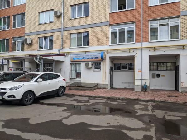 Медицинский центр «Доктор Пилюлькин»