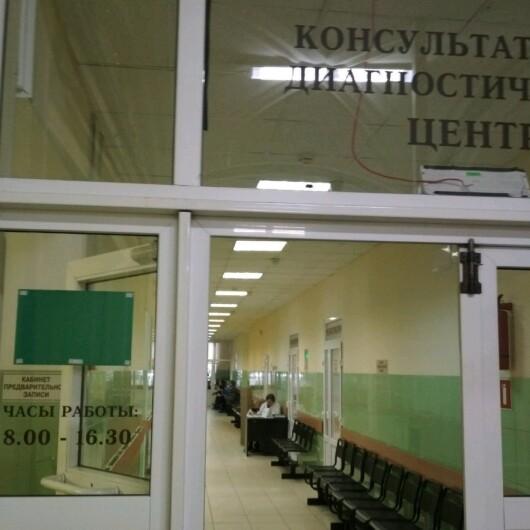 Детская областная клиническая больница, фото №3