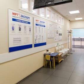 МРТ ЭКСПЕРТ, федеральная сеть диагностических центров