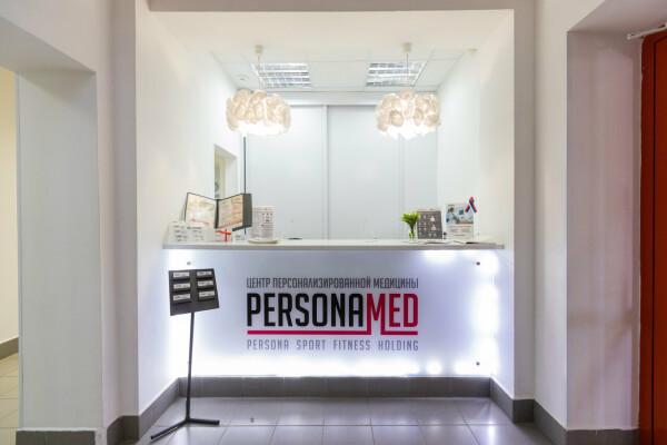 Клиника «ПерсонаМед» (ранее «Эстетика»)