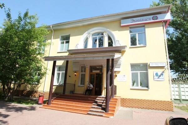 Эхинацея, медицинский центр