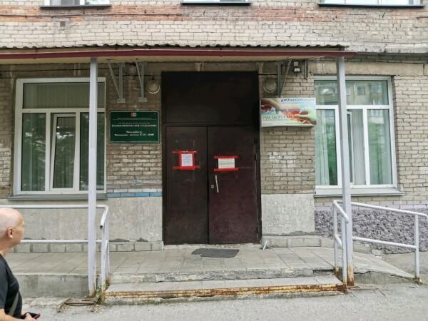 Поликлиника №16 на Римского-Корсакова