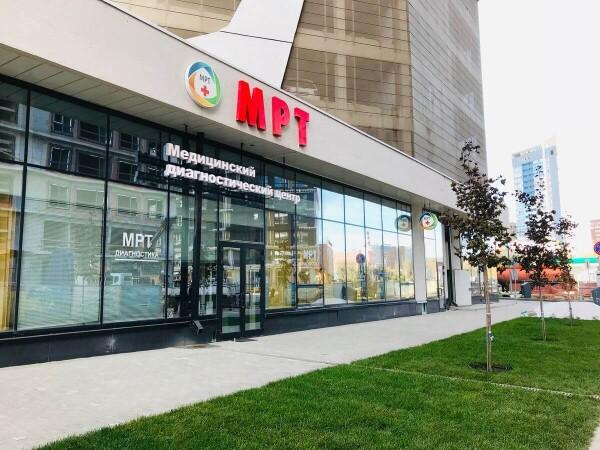 Центр МРТ на Ткачей