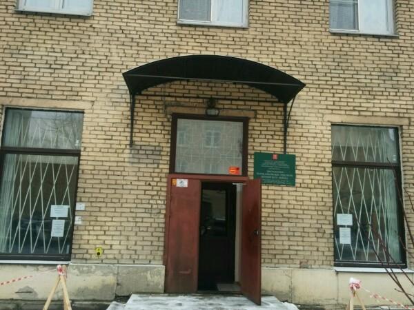 Амбулаторное наркологическое отделение Приморского района