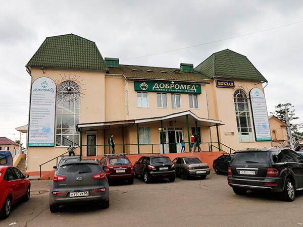 Клиника Добромед в Солнечногорске на Крестьянской