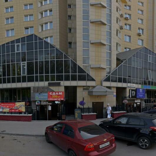 «Академия пластической хирургии и косметологии» на Ядринцевской, фото №1