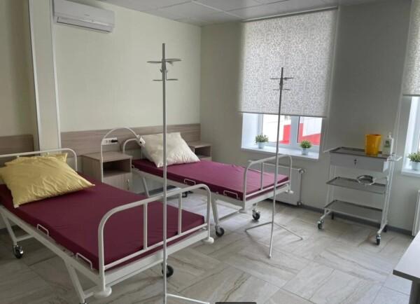 Медицинский центр «Клиника Пульс»