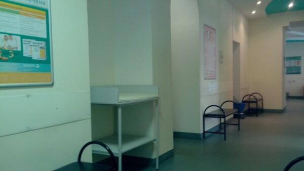 «Центр молекулярной диагностики» на Свердлова