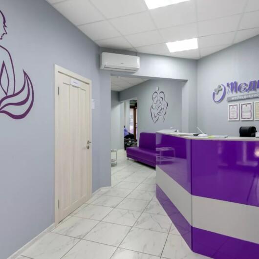 Клиника О'Медика, фото №1
