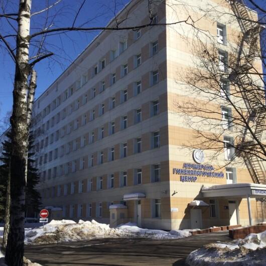 Клиническая больница № 36, фото №3