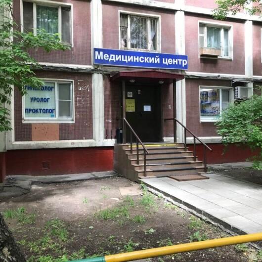 Медицинский центр Здоровая семья, фото №1