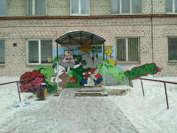 Детская поликлиника №4 на Калинина 74