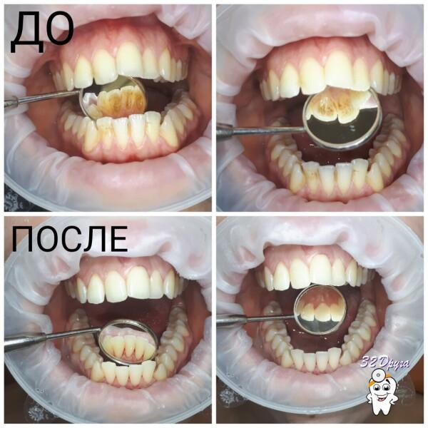 Стоматология «32 Друга»