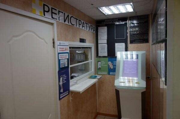 Поликлиника №7 МОБ им.Розанова