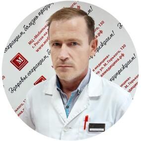 Мирнов Константин Георгиевич, дерматолог