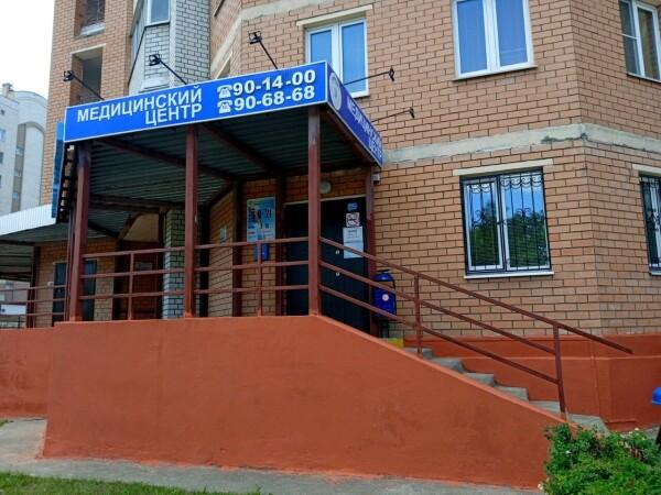Клиника «Радуга Здоровья» на Политехнической