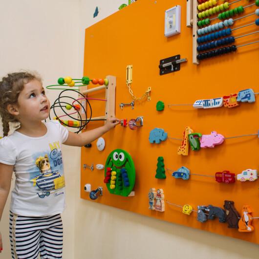Детская клиника «Плюс» на Города Ле-Ман, фото №1