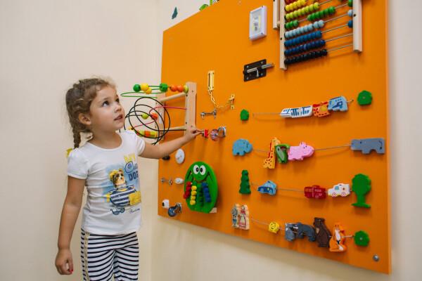 Детская клиника «Плюс» на Города Ле-Ман