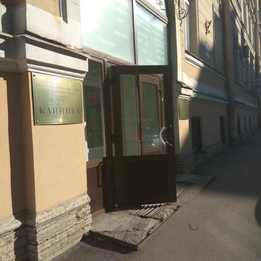 Клиника НИИ Экспериментальной Медицины СЗО РАМН, фото №1
