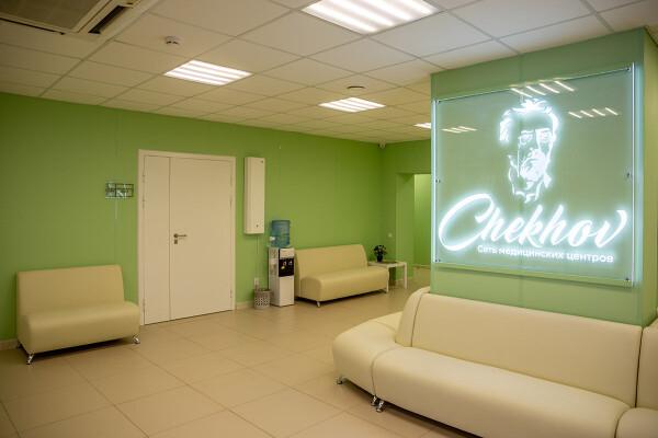 Медицинский центр «Чехов»
