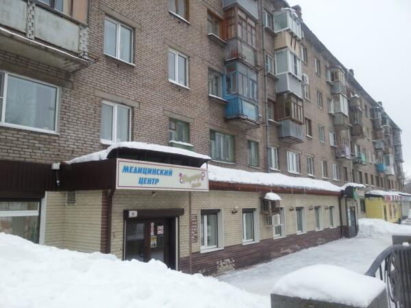 Медицинский центр «Надежда» на Ломоносова