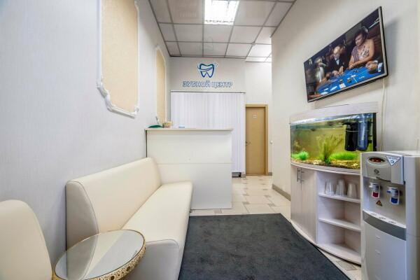 Зубной центр, стоматологическая клиника
