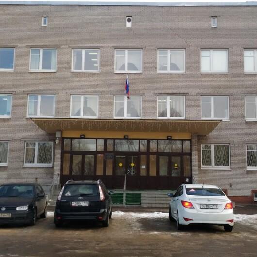 Детская поликлиника № 32, фото №1