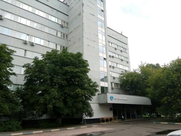 Городская поликлиника № 191