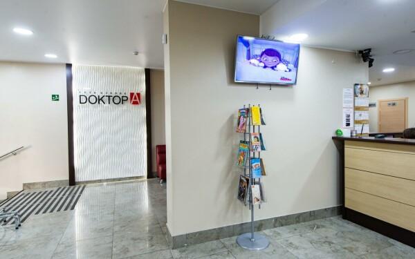 Медицинский центр «Доктор А» на Гайдара