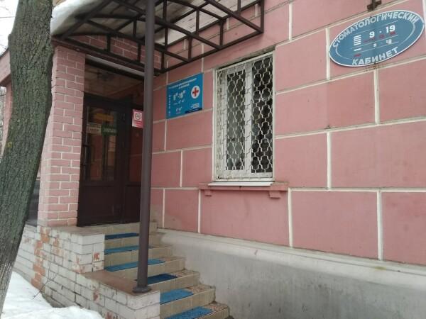 Лечебно-диагностический центр на Велижской