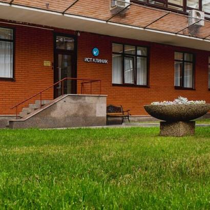 Ист Клиник в Некрасовке, фото №4