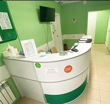 Медицинский центр «Алтей»