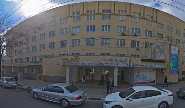 Центр МРТ «Сфера» на Васенко