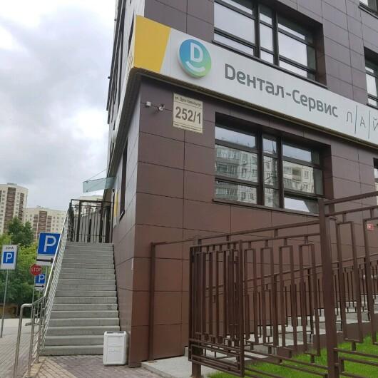 Дентал-Сервис в Заельцовском, фото №1
