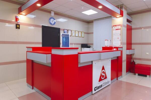 Эс Класс Клиник, многопрофильный медицинский центр