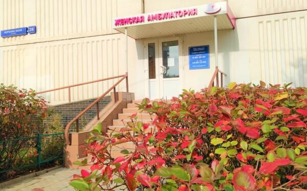 Женская амбулатория Lady в Марьино
