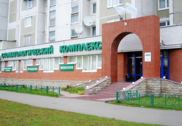 ПрезиДЕНТ в Марьино, стоматологическая клиника