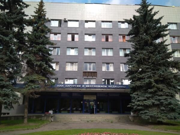 Клиника госпитальной хирургии №1 ПСПбГМУ им.акад.И.П.Павлова