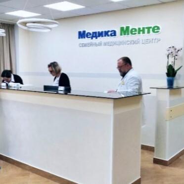 Медика Менте на 50‑летия ВЛКСМ, фото №2