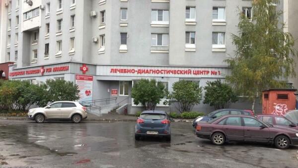 «Лечебно-диагностический центр №1» на Стаханова