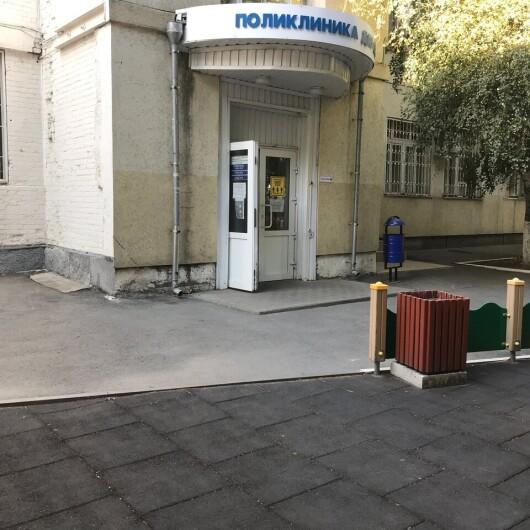 Детская поликлиника ГБ №1 на Ворошиловском, фото №2