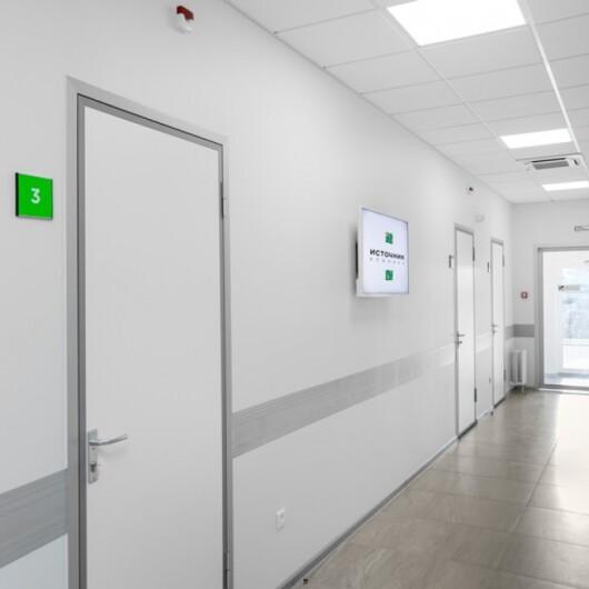 Клиника Источник, фото №3