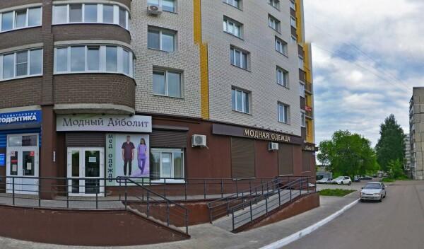 Стоматология «Ортодентика» на Рылеева