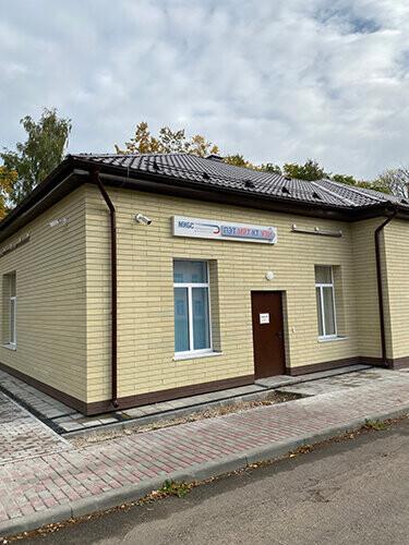 ЛДЦ «МИБС» (МРТ на Петербургском шоссе)