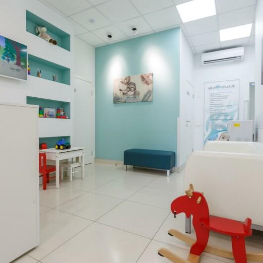 Медицинский центр «МедПрактик» на Капитанской, фото №1