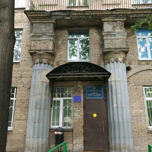 Центр амбулаторной онкологической помощи ГКБ им. Д.Д.Плетнёва, фото №1