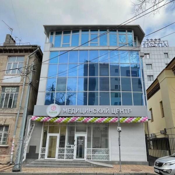 Медицинский центр «Павлов Медикаль» (ранее «Павлов Мед»)
