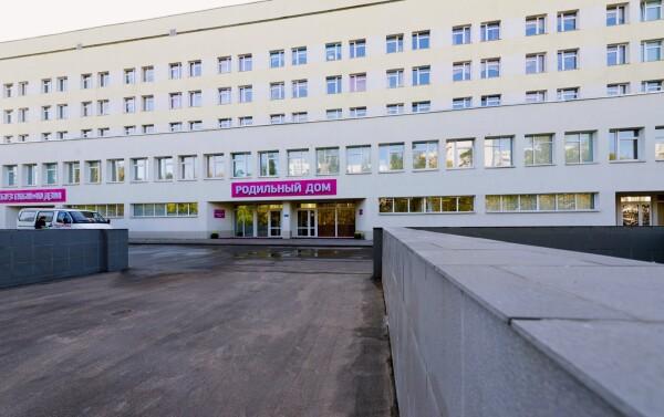 Роддом при Городской больнице №40 (ранее Роддом №5)