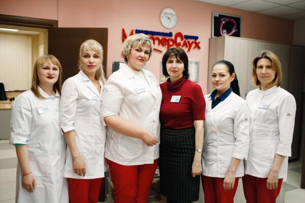 Медицинский центр «МастерСлух»