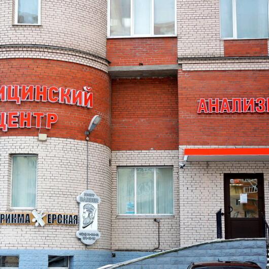 Северо-Западный центр эндокринологии на Савушкина, фото №1